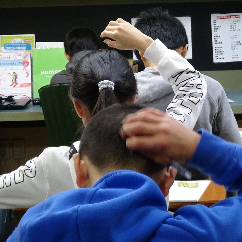 桜修館中学受験コース
